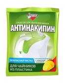 "Антинакипин для чайников из пластика ""Золушка"""
